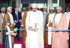 Oman Energy and Water Conference and Exhibition opens