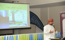 Lecture on the rationalization of water consumption Al - Seeb International School